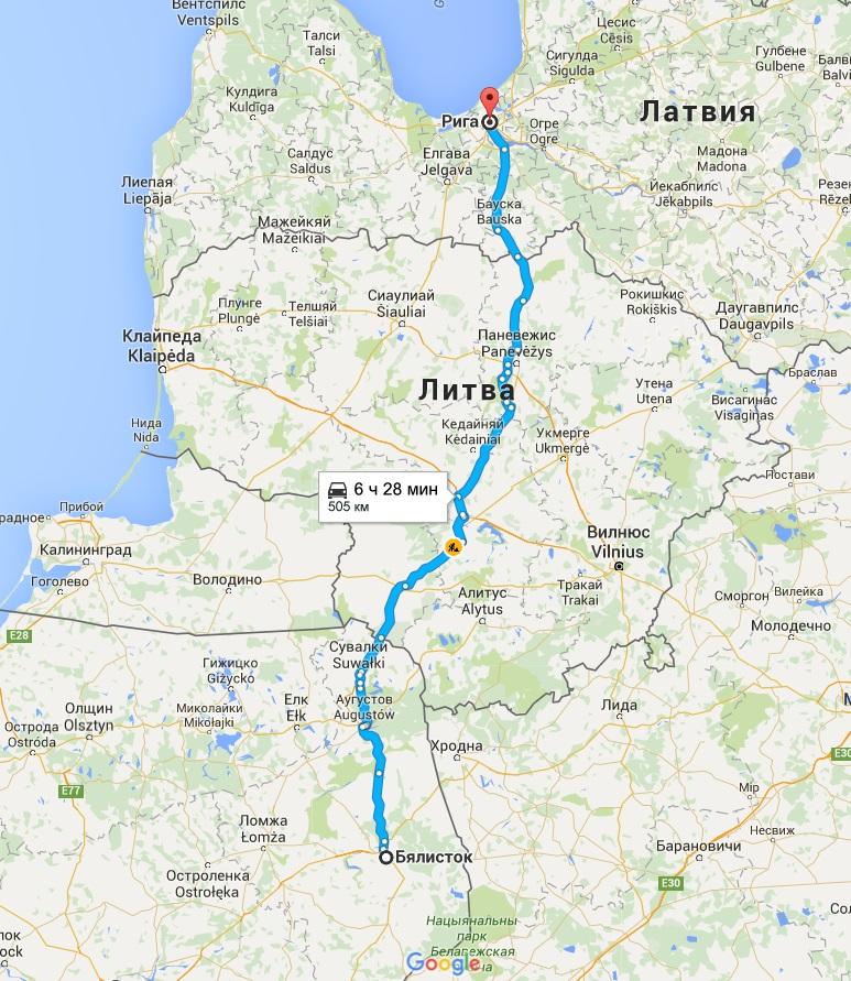 Проекто маршрут за ден 3