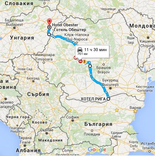 Den 1 Ruse Debrecen Ungariya Lichen Blog