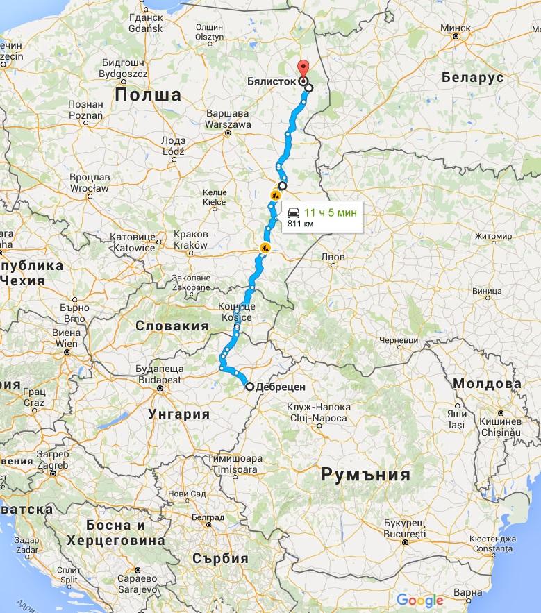 Проекто-маршрут за ден 2